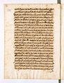 AGAD Itinerariusz legata papieskiego Henryka Gaetano spisany przez Giovanniego Paolo Mucante - 0116.JPG