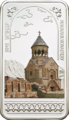 AM 1000 dram Ag 2012 Monastery Noravank b.png