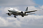 AP-BGL Boeing 777 Pakistan (14601081017).jpg