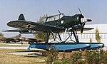 AR196-Plovdiv (cropped).jpg