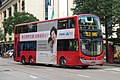 AVBWU772 at Statue Square, Chater Rd (20181215082819).jpg