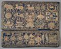 A Jain Manuscript Cover LACMA M.72.53.19 (1 of 2).jpg