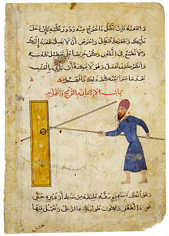 Mamluk Sultanate (Cairo) - A Mamluk training with a lance, early 16th century