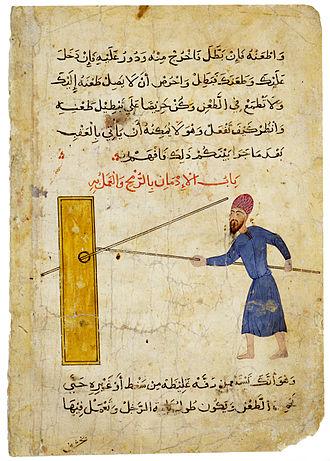 Mamluk Sultanate (Cairo) - A Mamluk training with a lance, early 16th century