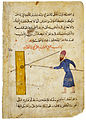 A Mamluk Training with a Lance.jpeg