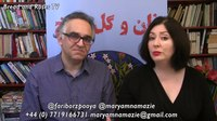 """File:A New Dawn for Iran and the world- """"We don't want an Islamic regime!"""", Bread and Roses TV.webm"""
