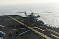 A South Korean navy helicopter lands on the flight deck of the amphibious assault ship USS Bonhomme Richard (LHD 6) in the East China Sea during deck landing qualifications as part of Ssang Yong 14 during Marine 140327-N-MK341-018.jpg