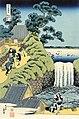 A Tour of the Waterfalls of the Provinces-Touto Aoigaoka No Taki.jpg
