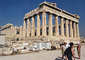 Acropolis s in Athene of Greece.jpg
