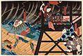 Actors Ichikawa Kuzo II as the Servant Rokuzo, Iwai Kumesaburo III as the Daughter Ofune, and Ichikawa Ebizo V as the Ferryman Tonbei.jpg