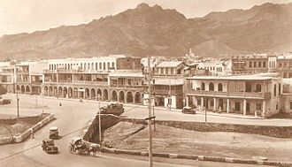 Colony of Aden - Esplanade Road in the late 1930s