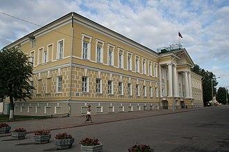 Kostroma - City Hall, July 2009