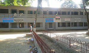 Adamdighi Upazila - Adomdighi Upazila Office