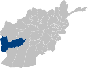 Afghanistan Farah Province location.PNG