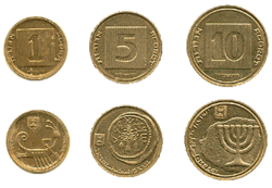 1 5 And 10 Agorot Coins