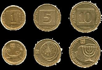 Israeli agora -  1, 5, and 10 agorot coins