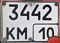 Agricultural license plate Russia 02.jpg