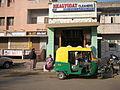 Ahmedabad2007-178.JPG