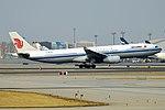 Air China, B-8579, Airbus A330-343 (47637403621).jpg