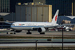 Air China Boeing 777 at LAX (22314619903).jpg