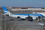 Airbus A330-223 'LV-FNL' Aerolineas Argentinas (25656222871).jpg