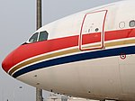 Airbus A330-343X, China Eastern Airlines AN1738360.jpg