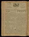 Al-Iraq, Number 172, December 23, 1920 WDL10268.pdf