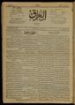 Al-Iraq, Number 190, January 14, 1921 WDL10286.pdf