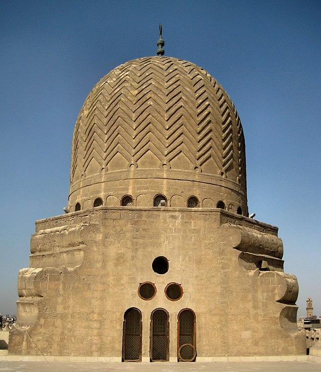 Grabkomplex von al-Mu'ayyad Schaich