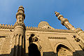 Al-Rifa'i Mosque - Cairo.jpg