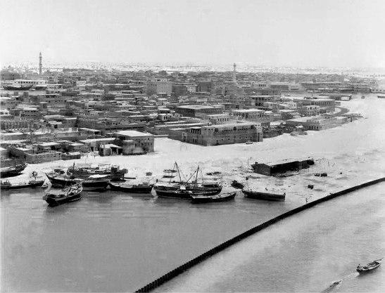 AlRas Deira Mid1960s