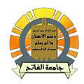 Al Fateh University Emblem.jpg