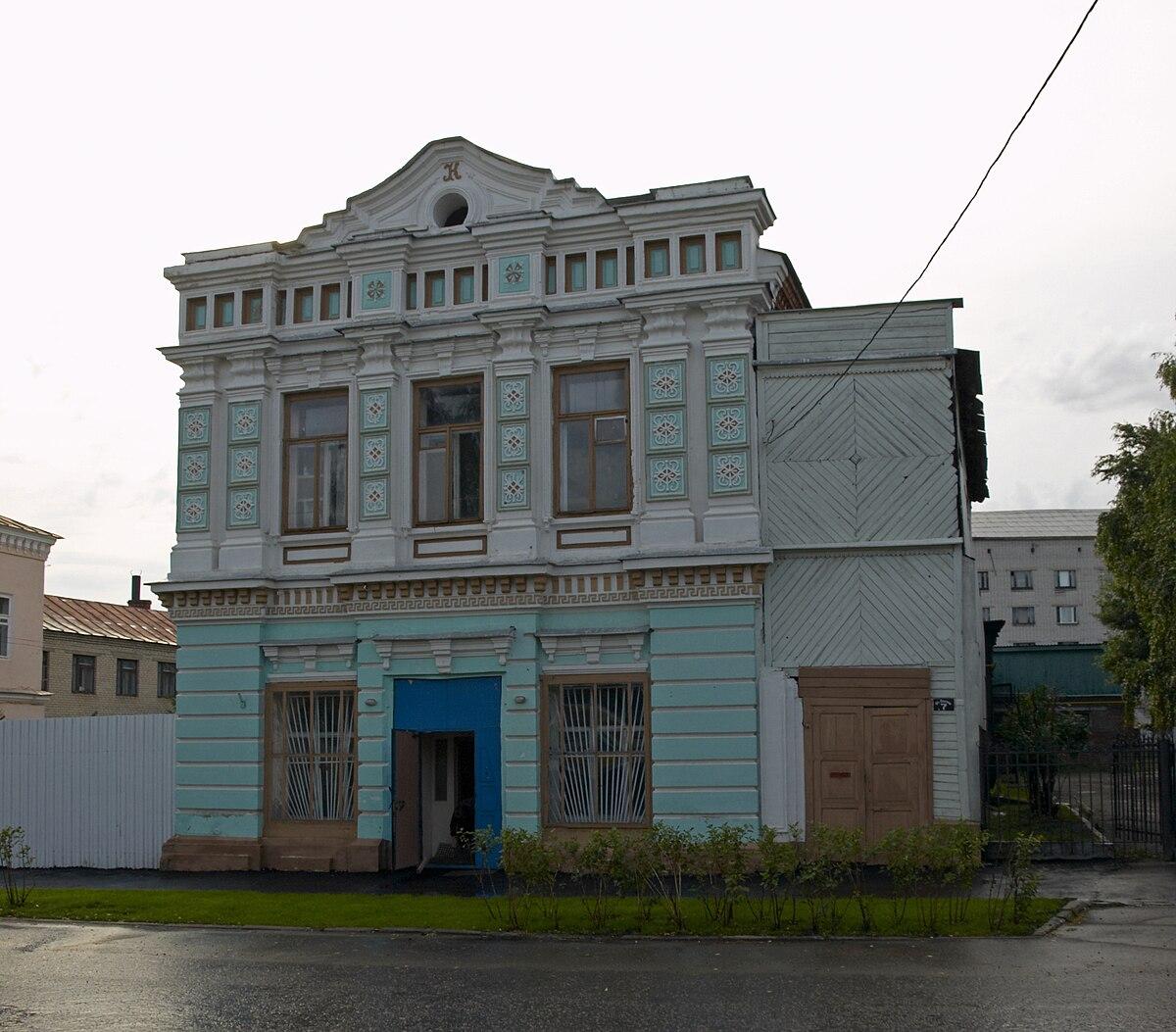 Улица Ленина (Алатырь)