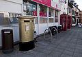 Alcester gold post box street.jpg