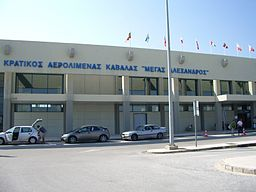 Alexander The Great Airport (1).JPG