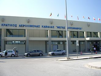 Kavala International Airport - The terminal