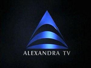 Diema Family - Image: Alexandra TV