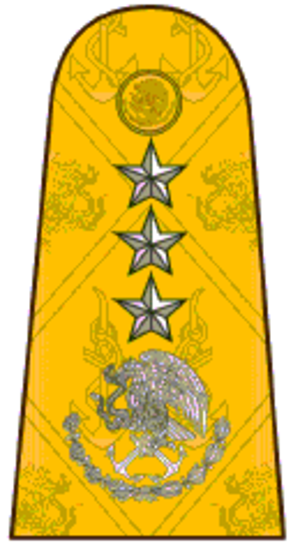 Naval ranks and insignia of Mexico - Image: Almirante hombrera SEMAR
