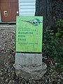 Alzina de Can Sentmenat P1510555.jpg