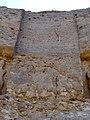 Amarna Grenzstele U 02.jpg