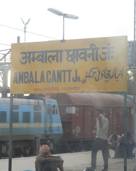 File:Ambala Cantonment Junction railway station.jpg