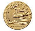 American Fighter Aces Congressional Gold Medal (reverse).jpg