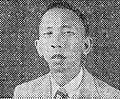 Amir Taat Nasution, Pekan Buku Indonesia 1954, p190.jpg