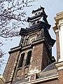 Amsterdam - Westerkerk (3416182916).jpg
