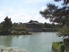 Anapji Pond, South Korea.jpg