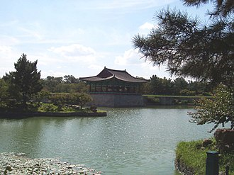 Gyeongju Historic Areas - Anapji Pond