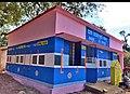 Anganwadi Kendra , Odisha.jpg