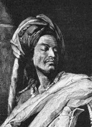 Ismail Bey - Image: Any Mameluke Emir portrait