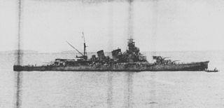 Battle of Cape Esperance battle in the Pacific theatre of World War II