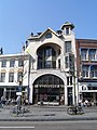Apotheek Voorstraat.jpg